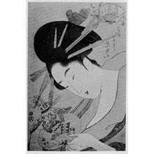 Ichirakutei Eisui: 「扇屋花扇」 - Ritsumeikan University