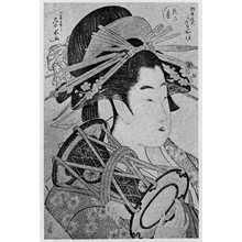 Ichirakutei Eisui: 「花の基」 - Ritsumeikan University