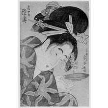 Ichirakutei Eisui: 「鶴や内陸奥」 - Ritsumeikan University