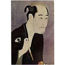 Toshusai Sharaku: 「尾上松助」 - Ritsumeikan University