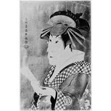 Toshusai Sharaku: 「佐野川市松」 - Ritsumeikan University