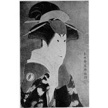 Toshusai Sharaku: 「瀬川富三郎」 - Ritsumeikan University