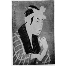 Toshusai Sharaku: 「松本幸四郎」 - Ritsumeikan University