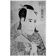 Toshusai Sharaku: 「橋屋中車」 - Ritsumeikan University