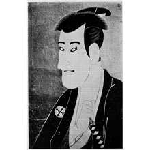 Toshusai Sharaku: 「市川高麗蔵」 - Ritsumeikan University