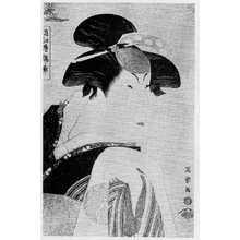 Toshusai Sharaku: 「近江屋錦車」 - Ritsumeikan University