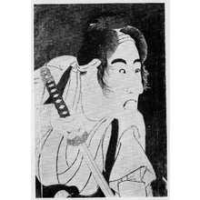 Toshusai Sharaku: 「坂東三津五郎」 - Ritsumeikan University