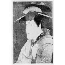 Toshusai Sharaku: 「中山富三郎」 - Ritsumeikan University