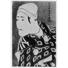 Toshusai Sharaku: 「守田勘彌」 - Ritsumeikan University