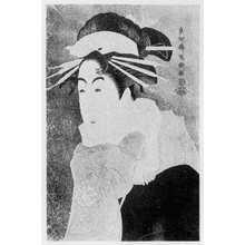 Toshusai Sharaku: 「松本米三郎」 - Ritsumeikan University