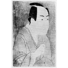 Toshusai Sharaku: 「市川紋之助」 - Ritsumeikan University