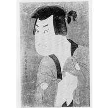 Toshusai Sharaku: 「坂田半五郎」 - Ritsumeikan University
