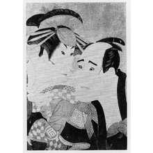 Toshusai Sharaku: 「市川富右衛門」「佐野川市松」 - Ritsumeikan University