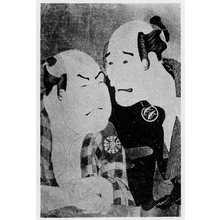 Toshusai Sharaku: 「中村仲蔵」「中島和田右衛門」 - Ritsumeikan University