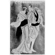 Toshusai Sharaku: 「市川高麗蔵」「中山富三郎」 - Ritsumeikan University