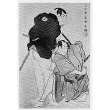 Toshusai Sharaku: 「市川男女蔵」「大谷鬼次」 - Ritsumeikan University