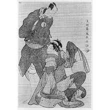 Toshusai Sharaku: 「坂東彦三郎」「岩井半四郎」 - Ritsumeikan University