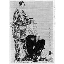 Toshusai Sharaku: 「沢村宗十郎」「瀬川菊之丞」 - Ritsumeikan University