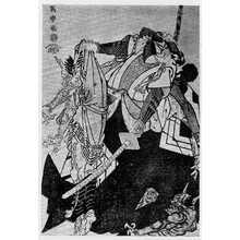 Toshusai Sharaku: 「市川団十郎」 - Ritsumeikan University