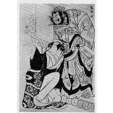 Toshusai Sharaku: 「中村富十郎」 - Ritsumeikan University