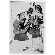 Toshusai Sharaku: 「嵐龍蔵」「大谷広次」 - Ritsumeikan University