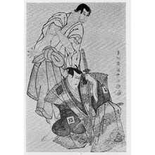Toshusai Sharaku: 「市川八百蔵」「坂田半五郎」 - Ritsumeikan University