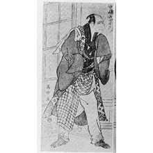 Toshusai Sharaku: 「中島和田右衛門」 - Ritsumeikan University