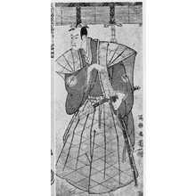 Toshusai Sharaku: 「坂東彦三郎」 - Ritsumeikan University