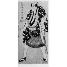 Toshusai Sharaku: 「嵐龍蔵」 - Ritsumeikan University