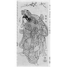 Toshusai Sharaku: 「市川八百蔵」 - Ritsumeikan University