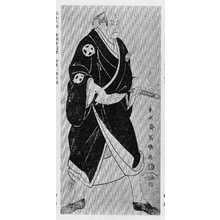 Toshusai Sharaku: 「中村歌右衛門」 - Ritsumeikan University