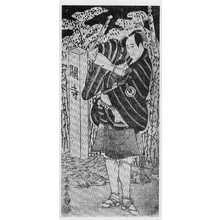 Toshusai Sharaku: 「沢村宗十郎」 - Ritsumeikan University