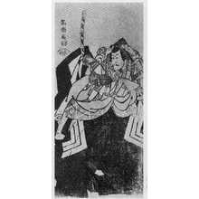 Toshusai Sharaku: 「市川海老蔵」 - Ritsumeikan University