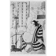 Toshusai Sharaku: 「大童山文五郎」 - Ritsumeikan University