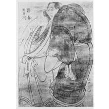 Toshusai Sharaku: 「陣幕」「岩井川」 - Ritsumeikan University
