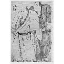 Toshusai Sharaku: 「鶴ヶ峰」「宮城野」 - Ritsumeikan University