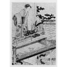 Kubo Shunman: (二階の芸者と中居) - Ritsumeikan University