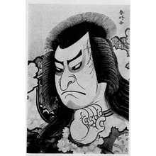 Katsukawa Shunko: (中村仲蔵) - Ritsumeikan University