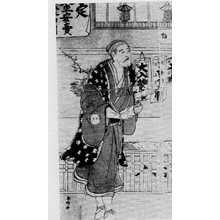 勝川春好: (嵐龍蔵の久作) - 立命館大学