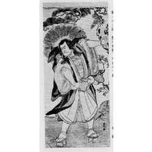 勝川春好: (中山小十郎) - 立命館大学