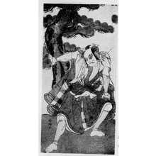 Katsukawa Shunko: (大谷広次) - Ritsumeikan University