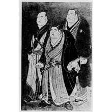 Katsukawa Shunko: (力士之図) - Ritsumeikan University