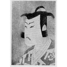 Katsukawa Shun'ei: (坂東彦三郎) - Ritsumeikan University