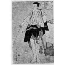 Katsukawa Shun'ei: (市川高麗蔵) - Ritsumeikan University