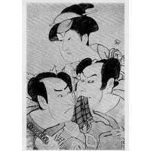Katsukawa Shun'ei: (大谷広次)(岩井半四郎)(市川男女蔵) - Ritsumeikan University