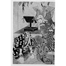 Katsukawa Shun'ei: (岩井半四郎)(片岡仁左衛門) - Ritsumeikan University