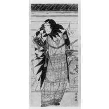 Katsukawa Shun'ei: (忠臣蔵討入り 3) - Ritsumeikan University