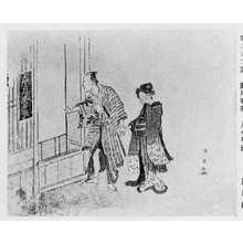 Katsukawa Shun'ei: 「月水早浪」 - Ritsumeikan University