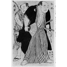 Katsukawa Shun'ei: 「谷風」「瀧の音」 - Ritsumeikan University