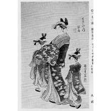Katsukawa Shunzan: 「てうじや内雛鶴」 - Ritsumeikan University